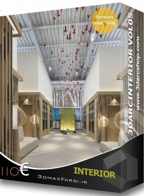 دانلود فایل سه بعدی هتل رستوران مسکونی اداری ویری تری دی مکس 3d max vray با کیفیت بالا