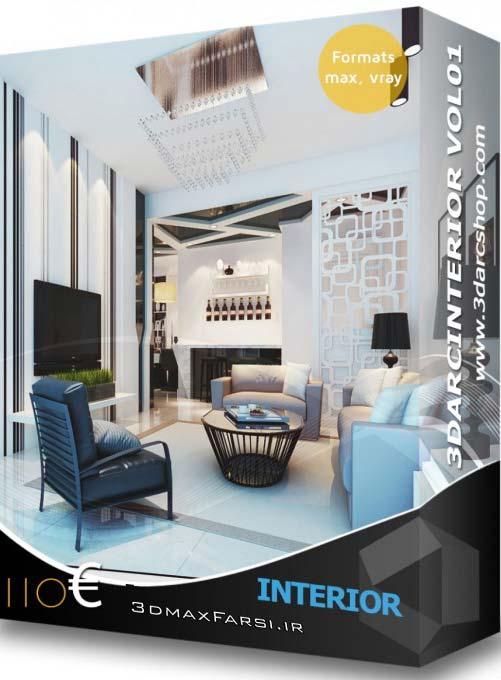 دانلود صحنه داخلی + مدل سه بعدی 3Darcshop : 10 Sample Interior Vol 01