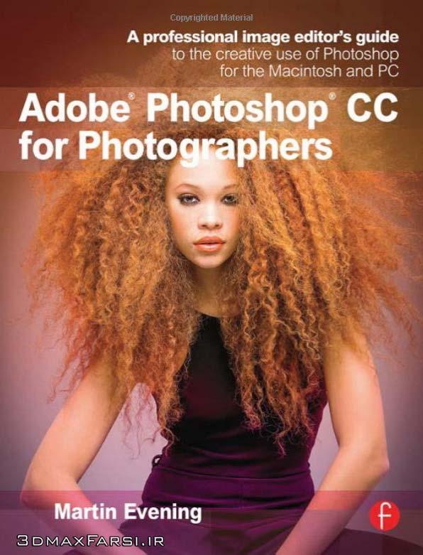 دانلود کتاب آموزش فتوشاپ سی سی برای عکاسان Adobe Photoshop CC