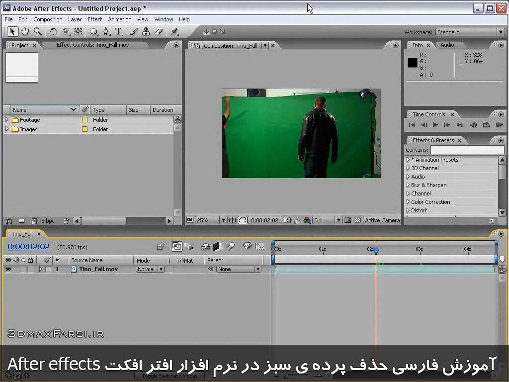 آموزش حذف پس زمینه فیلم افتر افکت حذف پرده ی سبز Adobe After