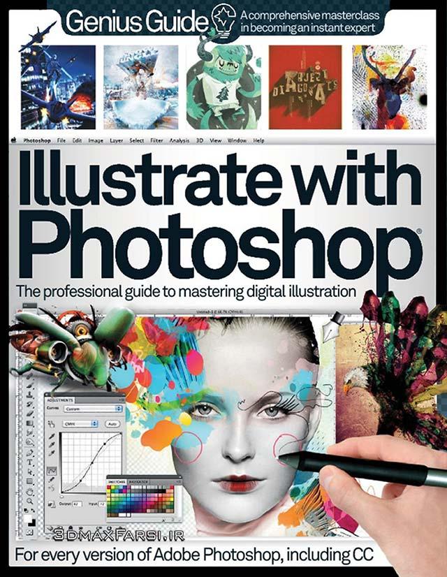 مجله آموزش طراحی در فتوشاپ