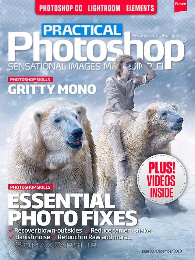 دانلود مجله آموزش تبلیغات حرفه ای فتوشاپ : Practical Photoshop UK