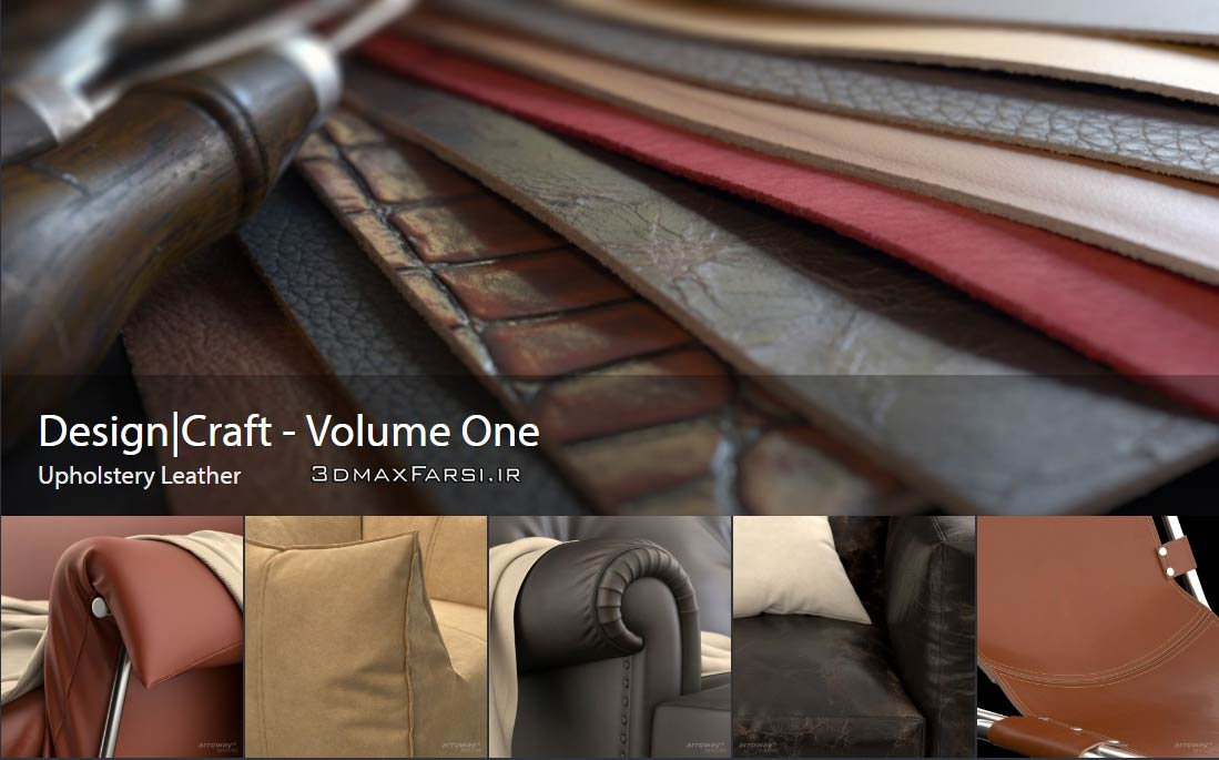Arroway Textures پکیج متریال چرم Design Craft - Volume One