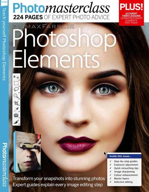 Photo of دانلود کتاب آموزشی گام به گام فتوشاپ Photoshop Elements 2