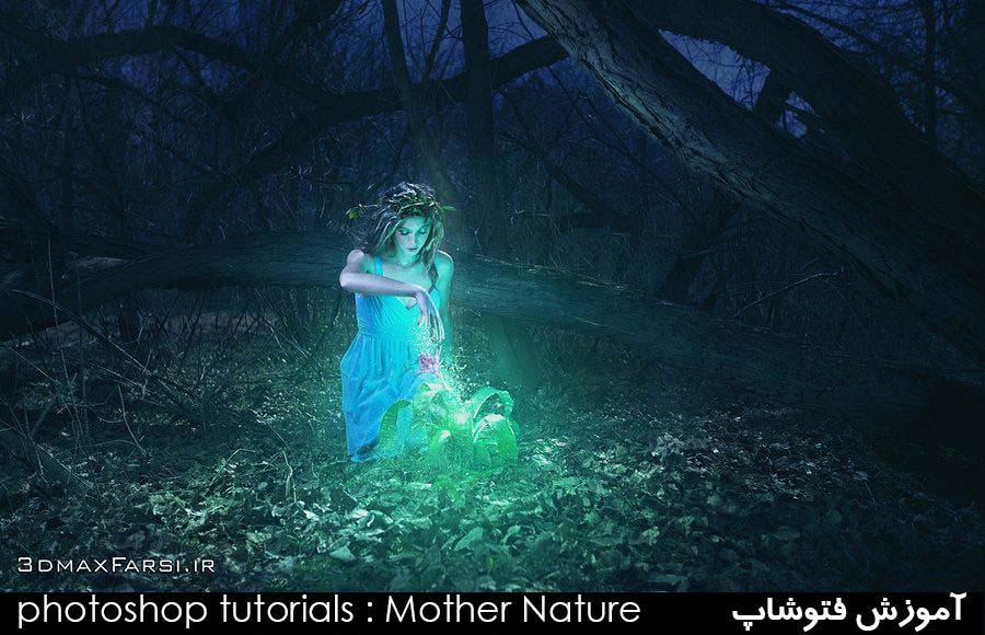 آموزشاصلاح رنگ پیشرفتهفتوشاپ : تنظیمات تصحیح رنگ و نور فتوشاپ Photoshop