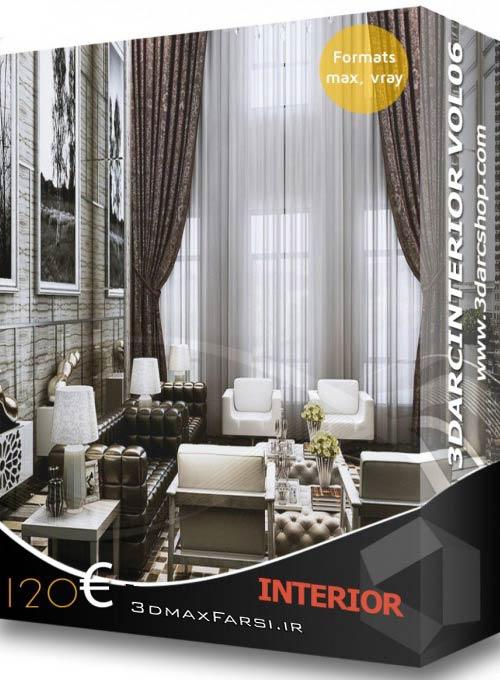 Photo of دانلود مجموعه صحنه داخلی 3Darcshop – 10 Sample Interior Vol 06