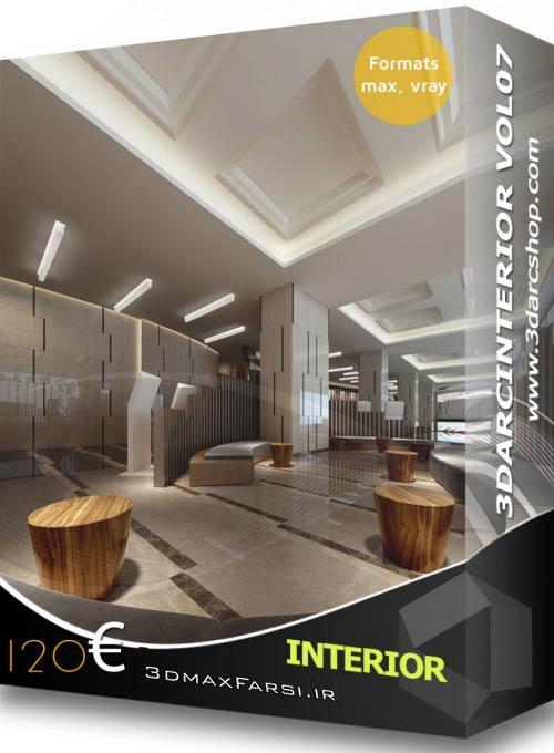 فایل صحنه آماده داخلی تری دی مکس 3Darcshop 10 Sample Interior Vol 07