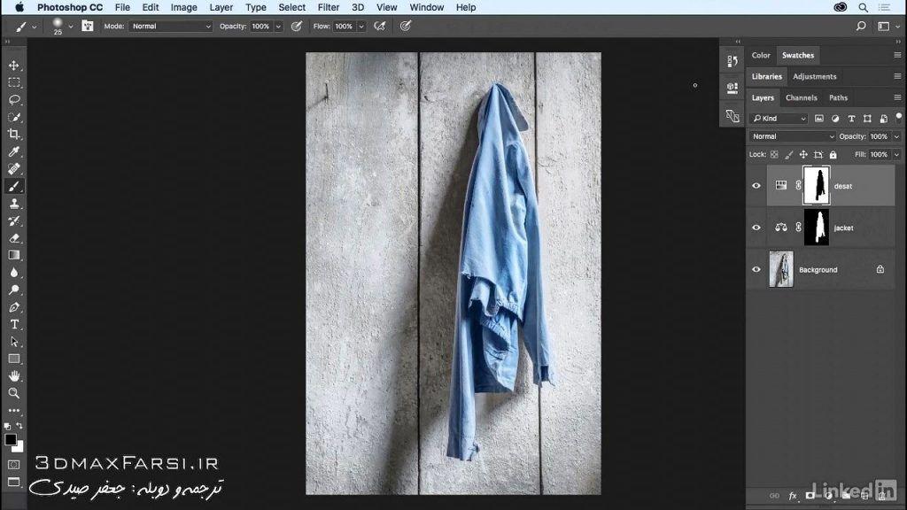 آموزش فارسی فتوشاپ Photoshop cc 2017
