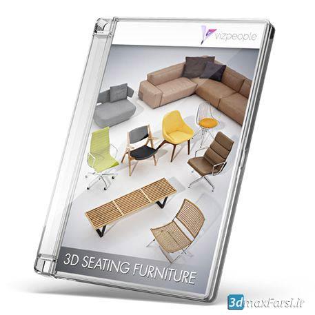 دانلود مبلمان سه بعدی تریدی مکس ویری  Viz-People 3D Seating Furniture