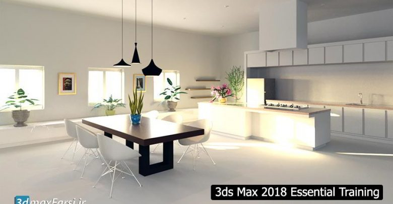 آموزش3ds Max 2018