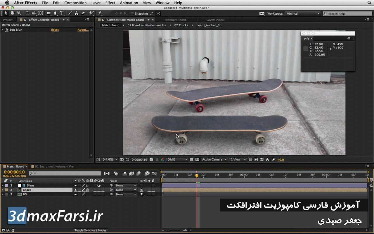 آموزش فارسی کالورکارکشن After Effects اصلاح تعدیل رنگ ابزار Curves