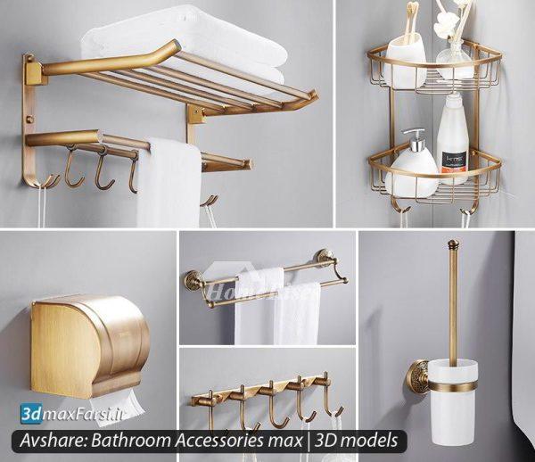 دانلود پکیج لوازم حمام و سرویس تری دی مکس Avshare Bathroom Accessories