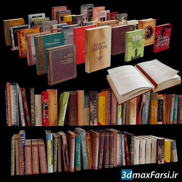 دانلود آبجکت کتاب تری دی مکس وی ری Avshare Books Pictures
