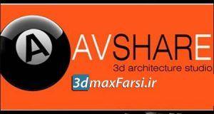 دانلود مدل سه بعدی کتاب برای تری دی مکس Avshare Books Pictures