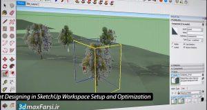 آموزش طراحی سه بعدی اسکچاپ در معماری | دانلود فیلم مدلسازی بهینه پروژه معماری