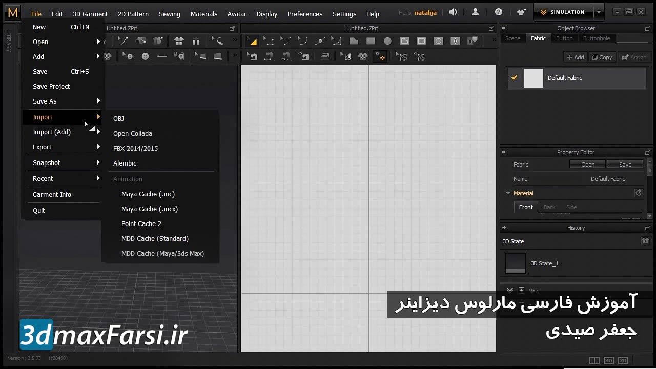 آموزش فارسی مارلوس دیزاینر : آشنایی با محیط نرم افزار Marvelous Designer