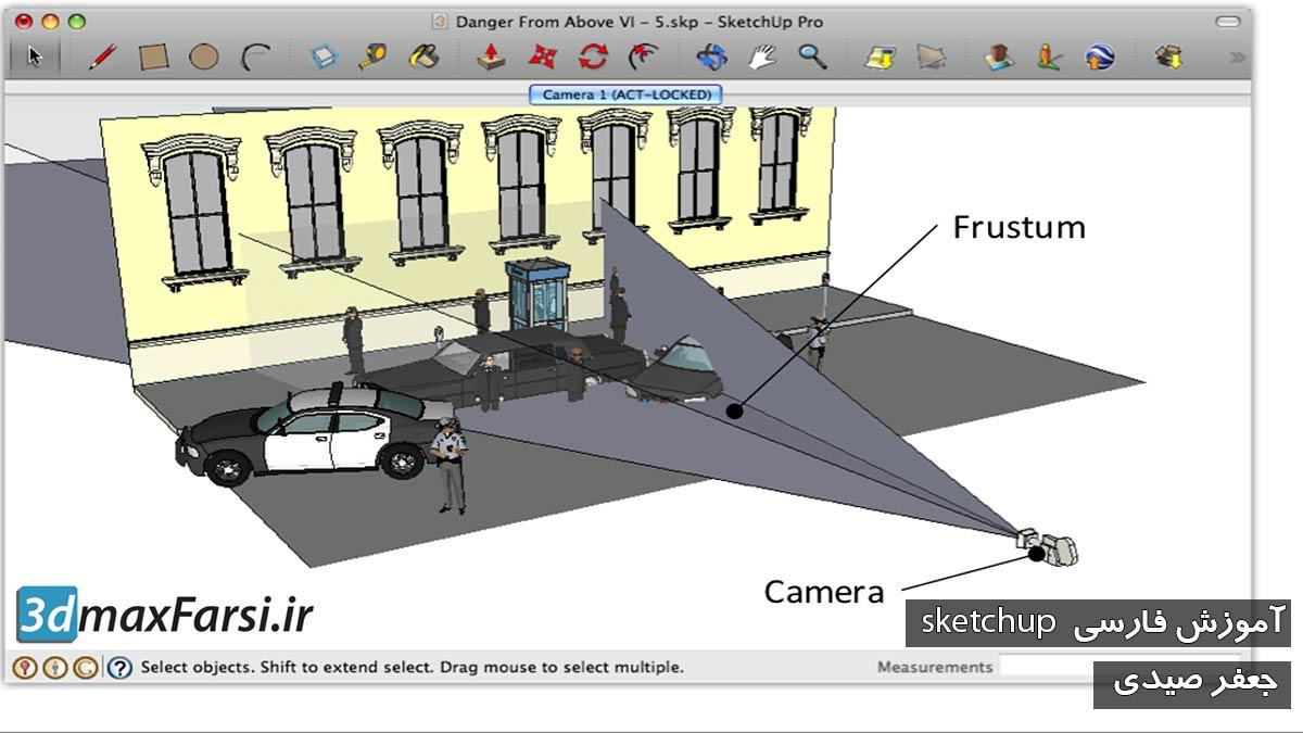 دانلود رایگان آموزش تصویری اسکچاپ | کار با دوربین SketchUp camera views