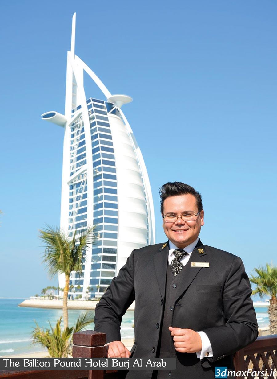 Photo of دانلود مستند معماری هتل جمیرا برج العرب دبی Hotel Burj Al Arab