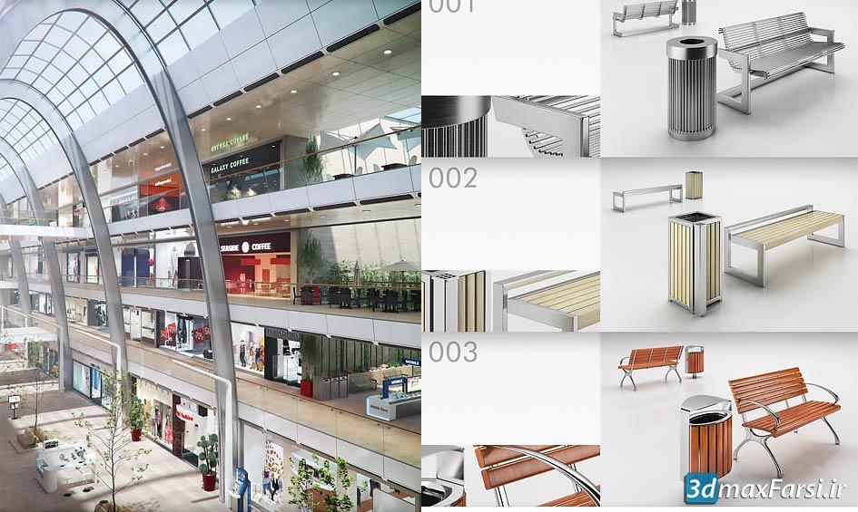 دانلود آبجکت فروشگاه پاساژ نمایشگاه تری دی مکس ویریViz-People 3D Mall Equipment