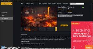 آموزش توسعه بازی سازی با نرم افزار آنریل انجین Unreal Engine 4.x Game Development