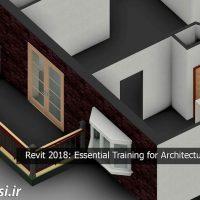 آموزش رویت معماری مقدماتی پیش رفته Revit 2018: Essential Training for Architecture (Metric)