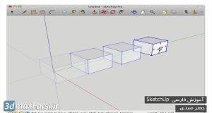 آموزش تصویری اسکچاپ : خروجی گرفتن اسکچاپ به صورت عکس و ویدئو Animating SketchUp