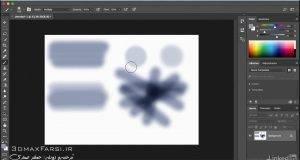 آموزش اضافه کردن براش به فتوشاپ Photoshop Brush