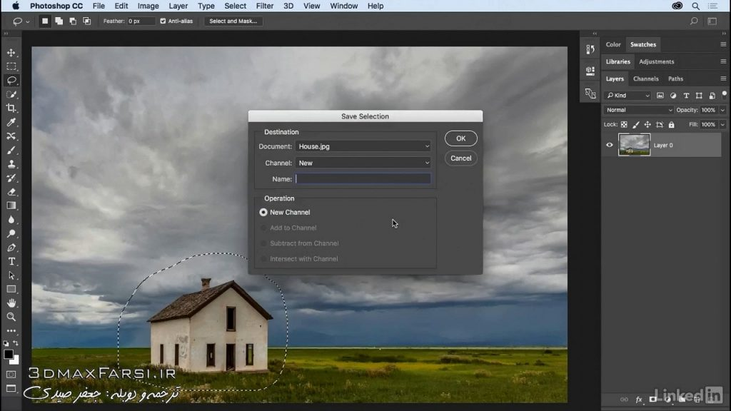 Photoshop Content Aware Fill Move Scale آموزش content aware در فتوشاپ سی سی