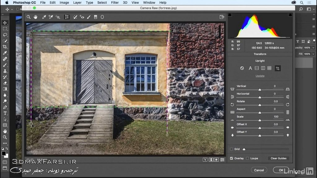 آموزش فتوشاپ تبدیل عکس به پرسپکتیو Photoshop Correcting perspective