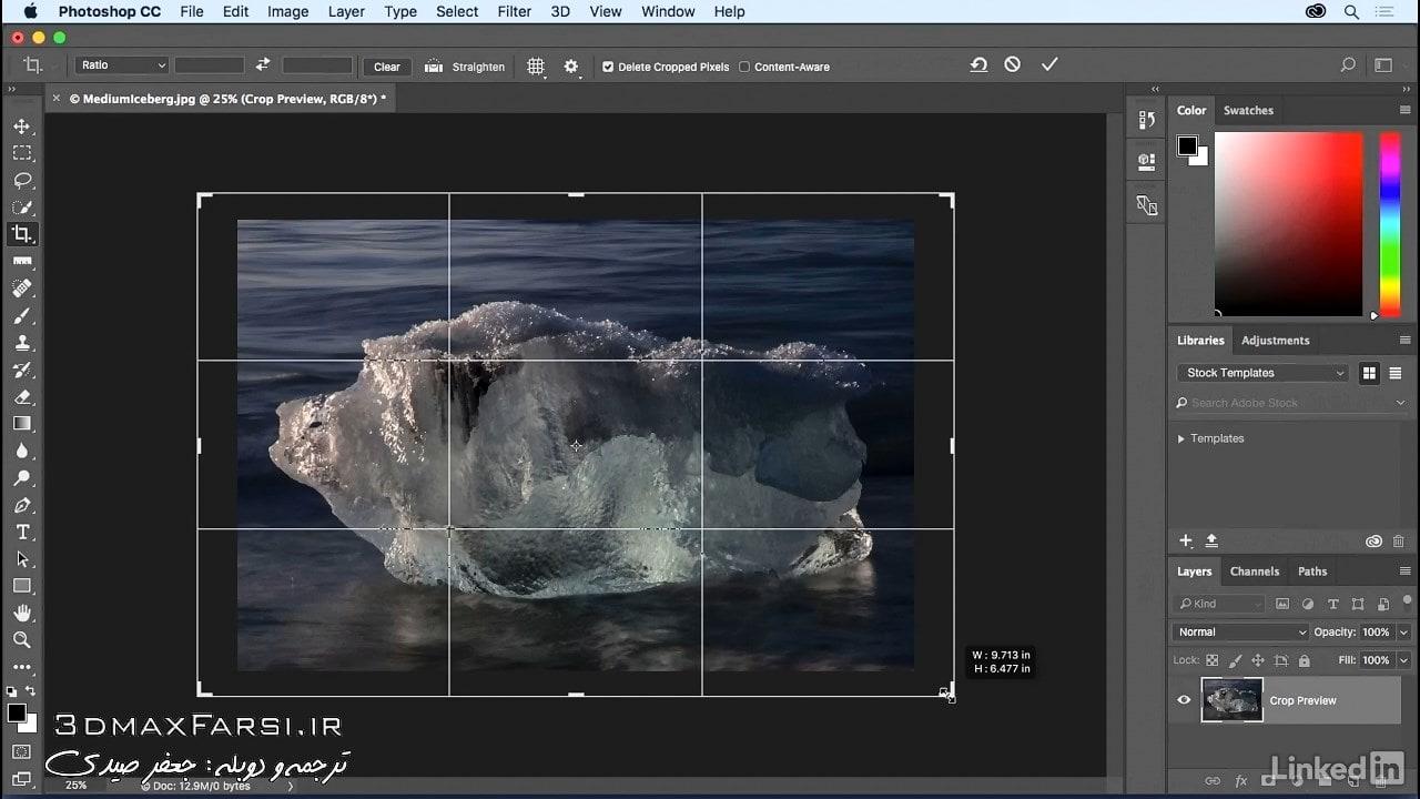 آموزش فارسی فتوشاپ : تغییر اندازه بوم نقاشی در Photoshop canvas