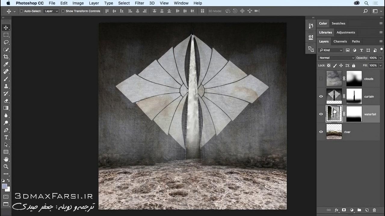 مخفی کردن لایه ماسک لایه آموزش فتوشاپ Adobe Photoshop layer mask