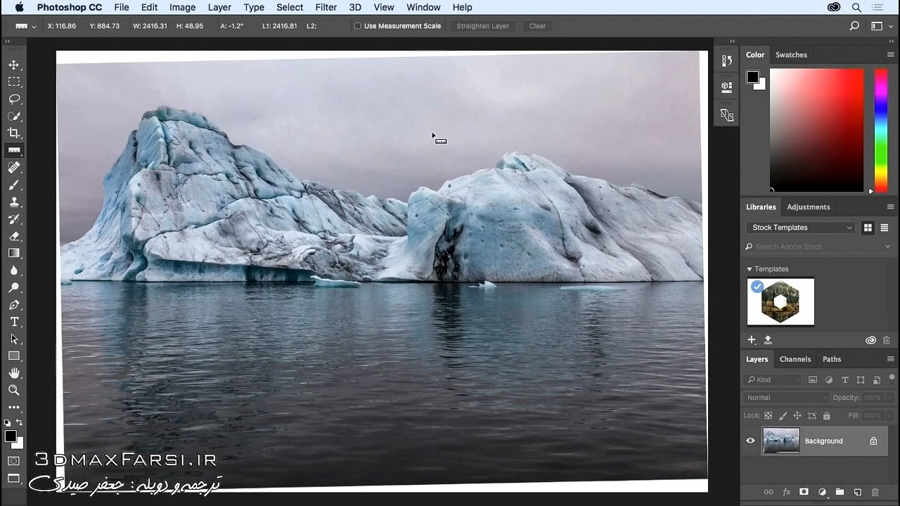 آموزش فتوشاپ تکنیک طراز کردن عکس Straighten Image Photoshop