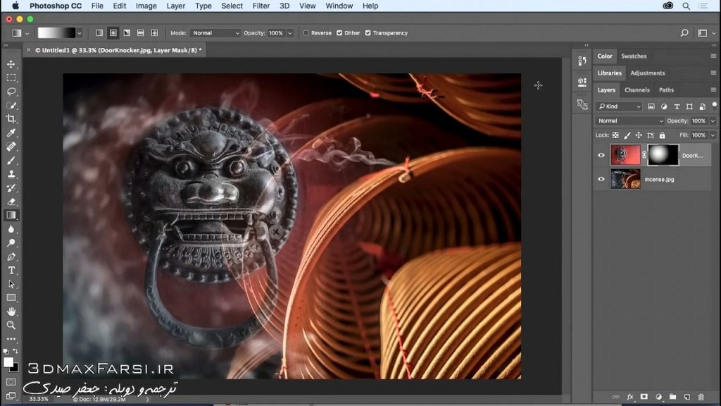آموزش ادغام تصاویر در فتوشاپ Photoshop gradients blend images