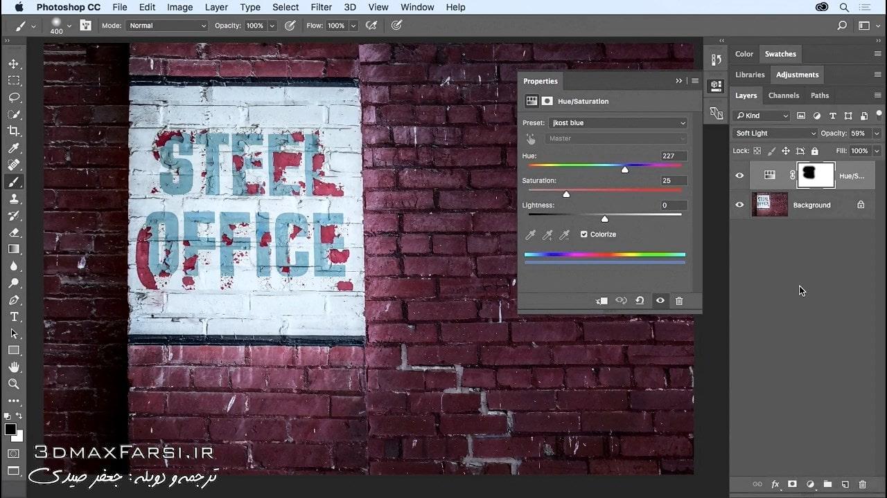 آموزش فارسی فتوشاپ : ادجاسمنت لیر Photoshop adjustment layers