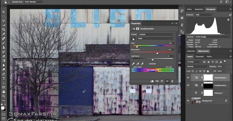 آموزش تنظیم رنگ عکس در فتوشاپ Photoshop vibrance hue saturation