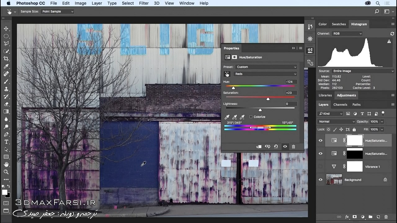 آموزش فارسی فتوشاپ : تغییر رنگ تصویر photoshop با Hue – Saturation