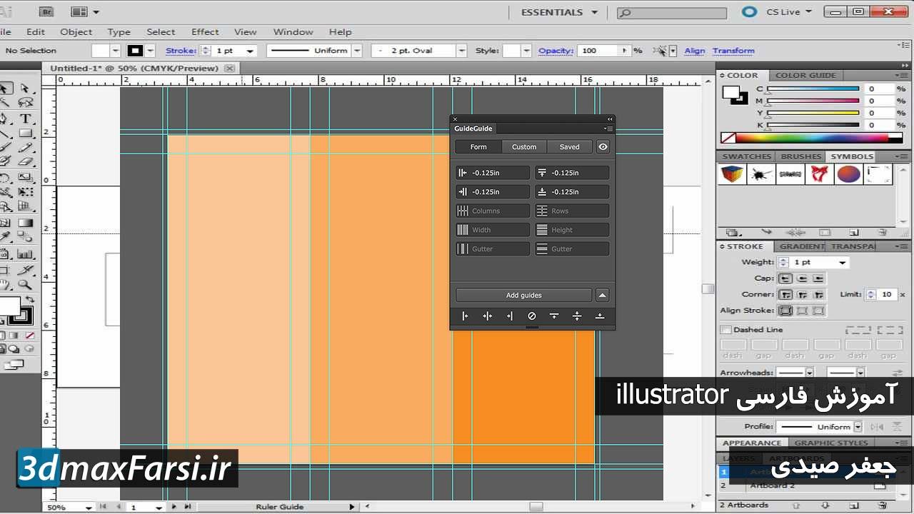 آموزش فارسی ایلوستریتور : خطوط راهنمای هوشمند Adobe illustrator guides