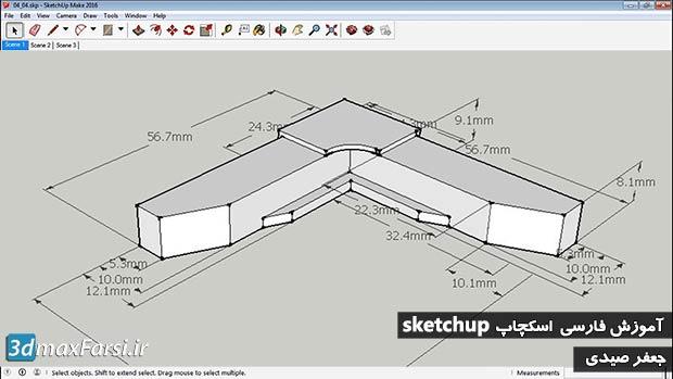 آموزش اندازه گذاری اسکچاپ برچسب لیبل و متنText Labels Dimensions SketchUp