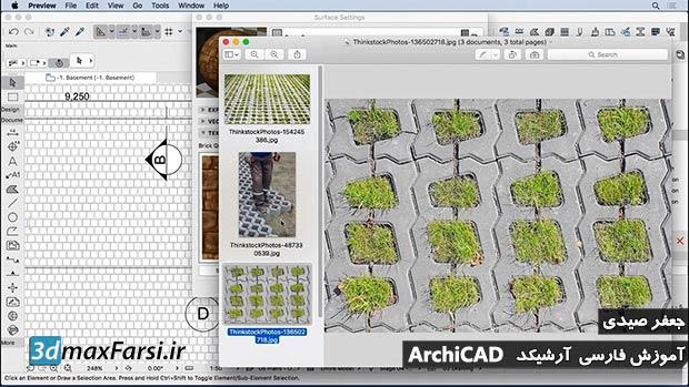 آموزش متریال تسکچر بافت آرشیکدArchiCAD Surfaces