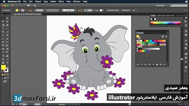 آموزش فارسی ایلوستریتور : نقاشی کردن فیل استروک illustrator fills strokes