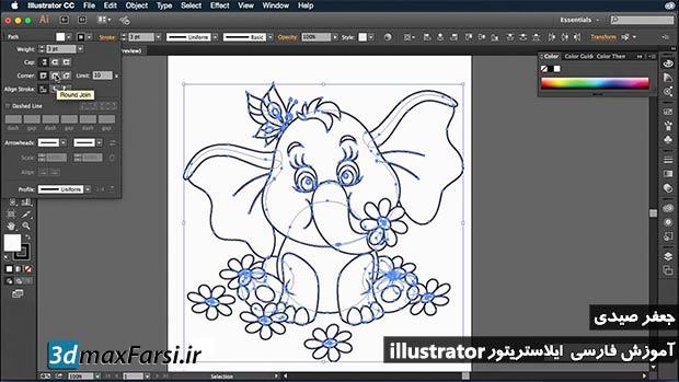 آموزش استروک دادن به متن در ایلوستریتور به زبان فارسی Illustrator strokes