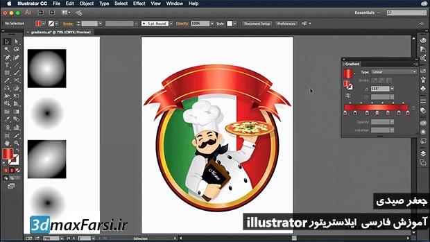 آموزش فارسی کار با گرادینت ایلوستریتور Adobe Illustrator cc gradient