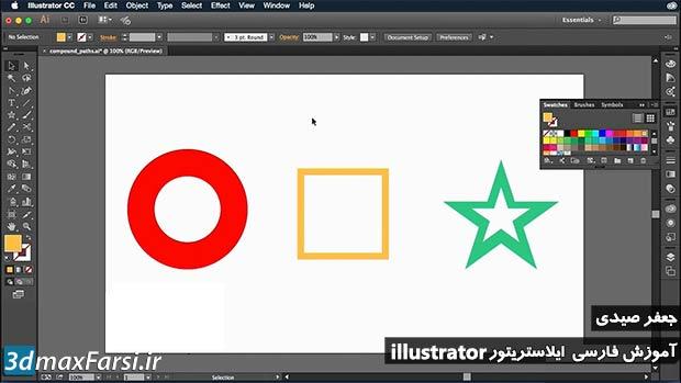 آموزش فارسی ایلوستریتور : مسیر ترکیبی Illustrator compound paths shapes