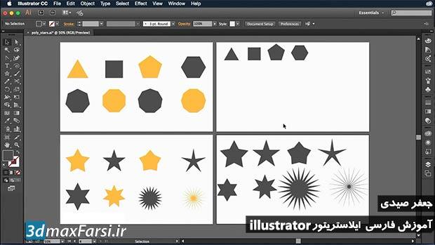 فیلم آموزش ایلوستریتور : ترسیم اشکال هندسی Illustrator cc polygons