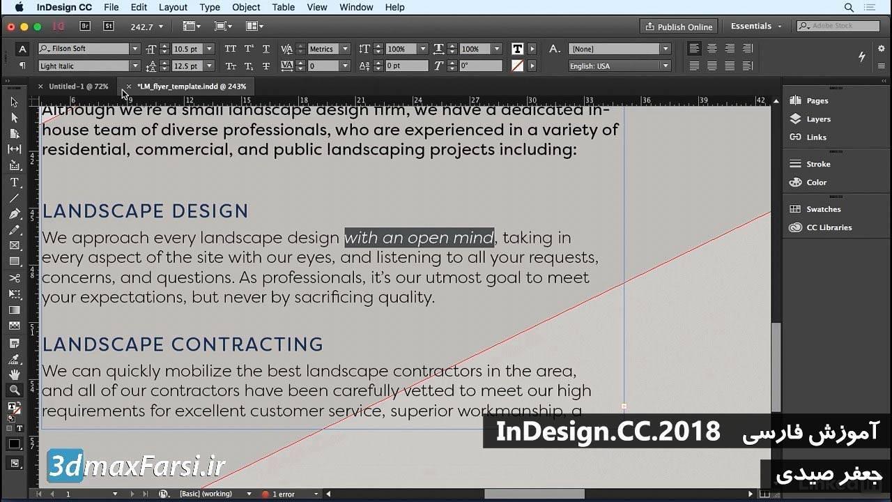 آموزش کار با متن ایندیزاینInDesign CC Adding editing text