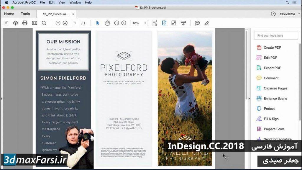 آموزش خروجی ایندیزاین فرمت پی دی اف InDesign CC Exporting PDF