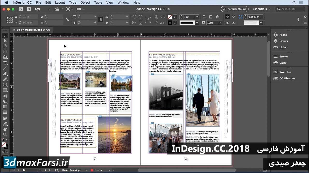 آموزش فارسی ایندیزاین : وارد کردن گرافیک InDesign CC Importing graphics