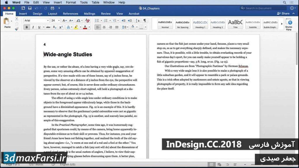 آموزش وارد کردن متن ایندیزاین InDesign CC 2018 Importing text