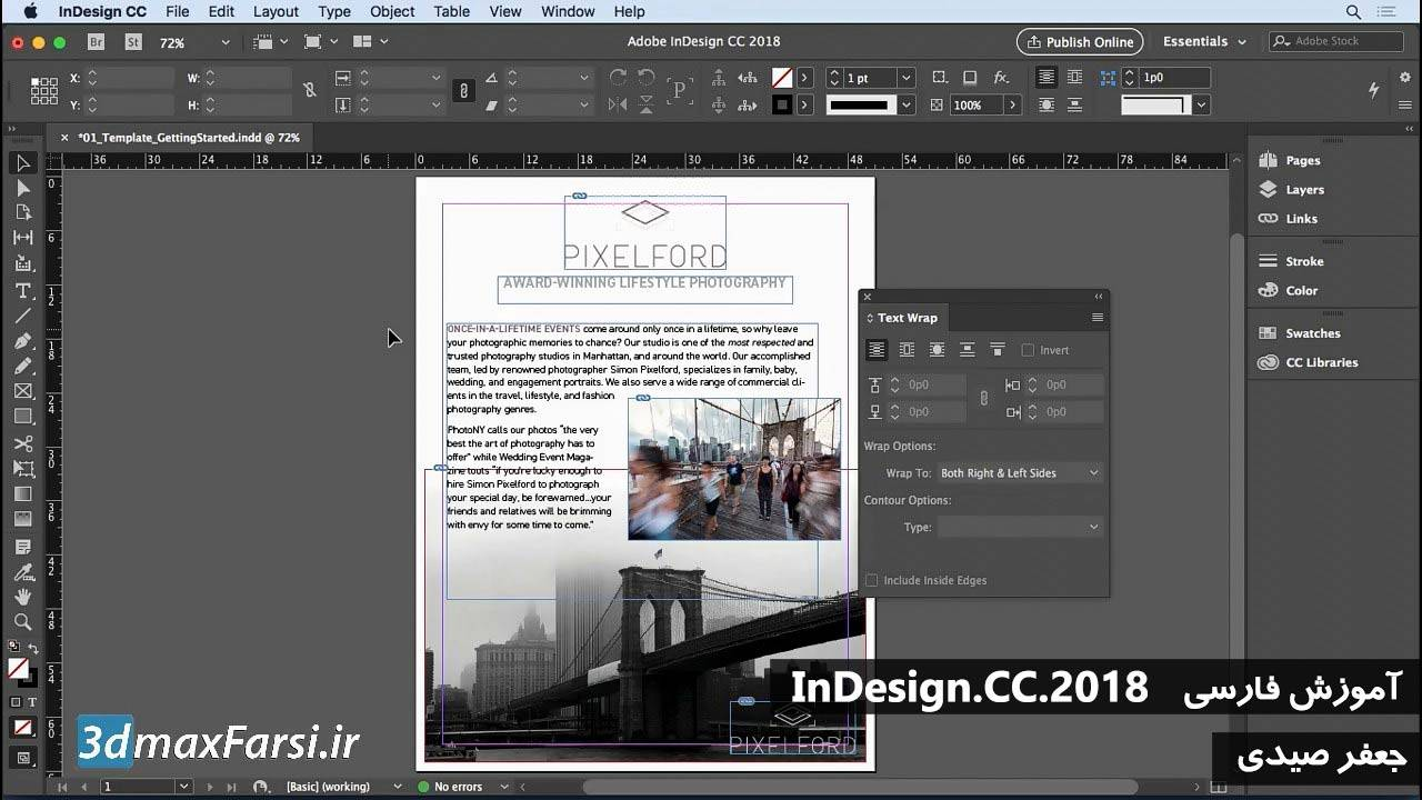 فیلم آموزش ایندیزاین : پرینت و خروجی گرفتن InDesign CC Printing PDF