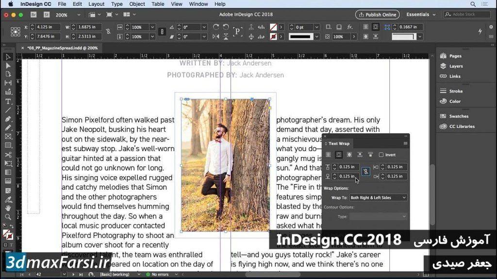 آموزش ایندیزاین تکست رپInDesign CC 2018 text wrap